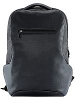 Рюкзак Xiaomi Mi Business Multifunctional Backpack 2 (XMSJB02RM) серый